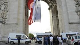 Fédération des plus grands invalides de guerre - Jeunes porte-drapeaux de l'Office national des anciens combattants et victimes de guerre
